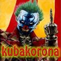 kubakorona - zdjęcie